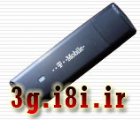 Portable WiFi router EMOBILE D25HW-HSPA  3G-7.2 Mbps data