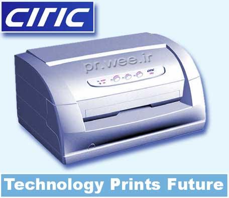 Passbook Printer CITIC PB2-special printers