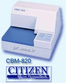 Passbook Printer Citizen CBM-820-special printers